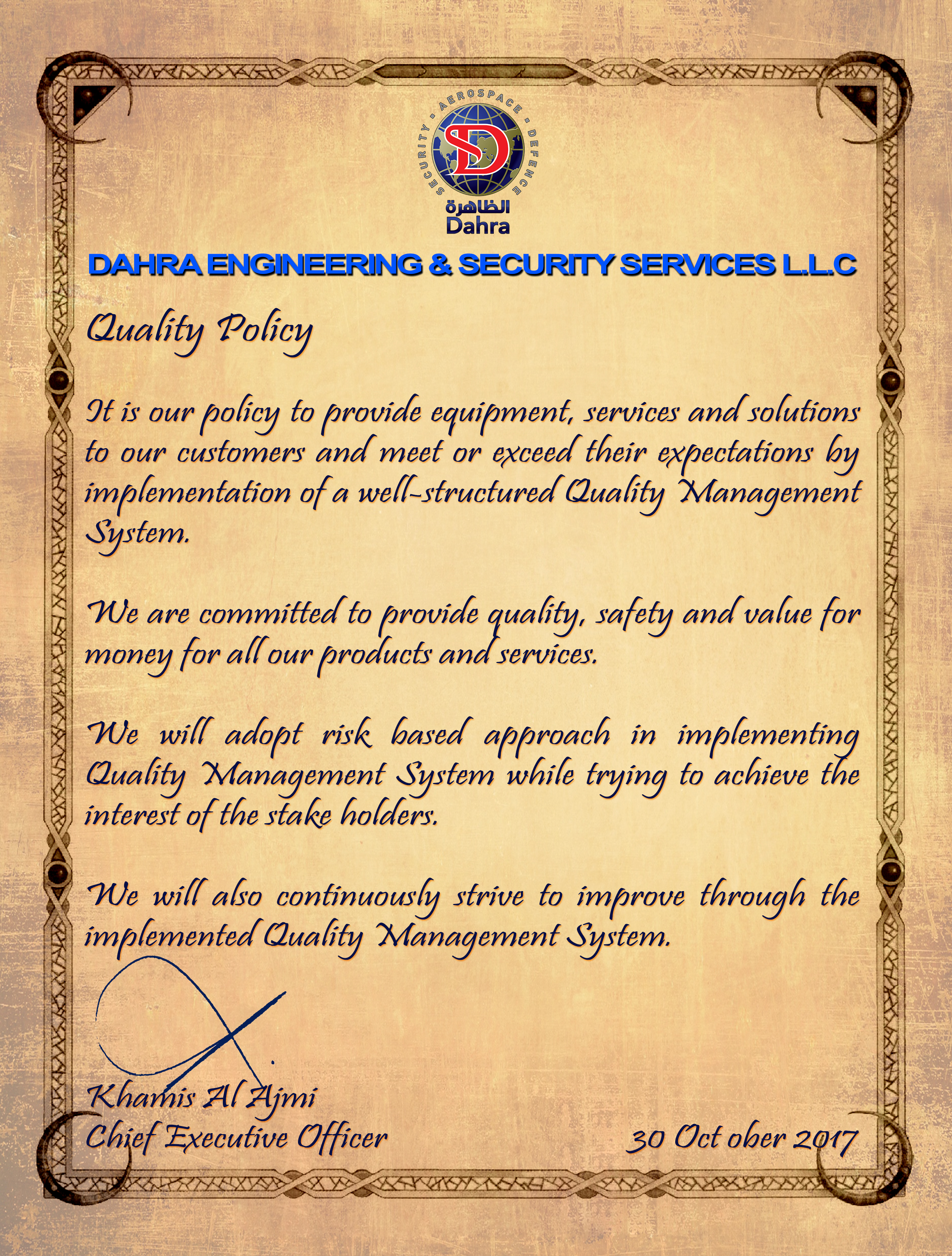 NEW QUALITY POLICY 2018